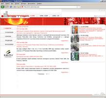 Дизайн сайта Киргизского химико-металлургического завода «Астра»