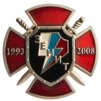 Юбилейный знак «15 лет специальному подразделению «Зенит»