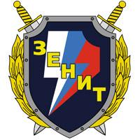 Юбилейная продукция ОМСН «Зенит»