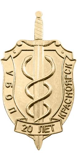 Золотой лацканный знак, масштаб 5:1
