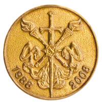 Юбилейная медаль «20 лет УБОП при ГУВД по Красноярскому краю»