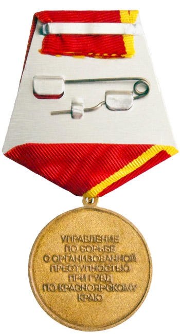 Реверс медали, масштаб 2:1