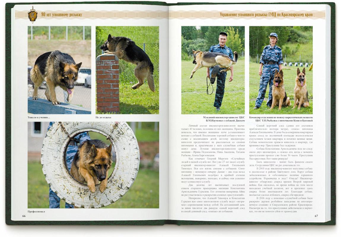 Страницы 66–67
