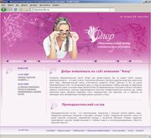 Сайт образовательного центра «Флер»