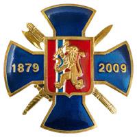 Юбилейный нагрудный знак «130 лет уголовно-исполнительной системе России»