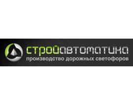 Печатная продукция компании «Стройавтоматика»