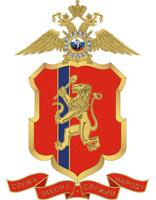 Эмблемы ГУВД по Красноярскому краю