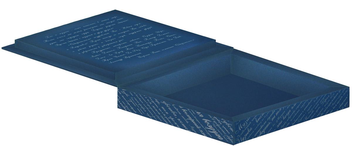 Коробка для компакт-диска