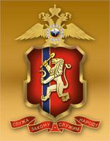 Плакат ко Дню Победы для ГУВД по Красноярскому краю