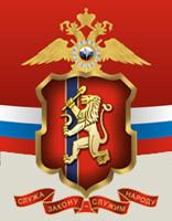 Полиграфическая продукция для ГУВД по Красноярскому краю ко Дню Российской милиции