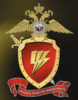 Календарь ОМСН «Зенит» на 2011 год