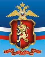Комплект поздравительной продукции на 2011 год для ГУВД по Красноярскому краю