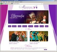 Редизайн сайта Красноярского музыкального театра