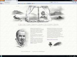 Сайт Олега Корабельникова