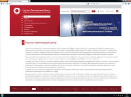 Сайт «НТЦ тонкопленочных технологий в энергетике при ФТИ имени А.Ф. Иоффе»