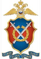 Эмблемы Всероссийского совещания-семинара с заместителями начальников полиции по охране общественного порядка