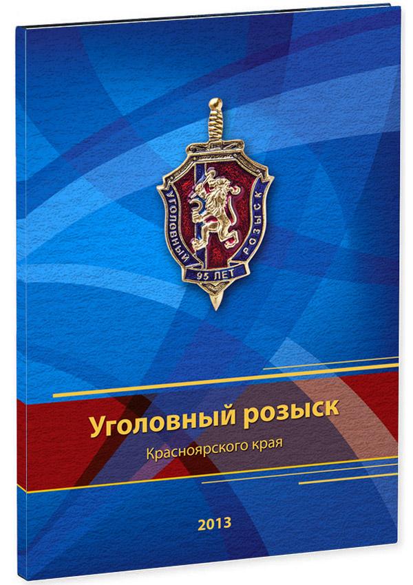 Обложка книги покрыта матовым лаком