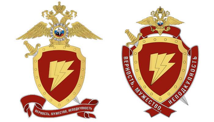 Эмблема и нагрудный знак СОБР ГУ МВД России по Красноярскому краю