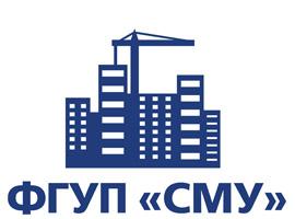 Логотип и буклет Федерального государственного унитарного предприятия «Строительно-монтажное управление»