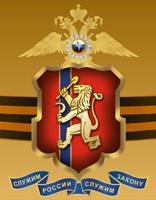 Плакат к 70-летию Победы для ГУ МВД по Красноярскому краю