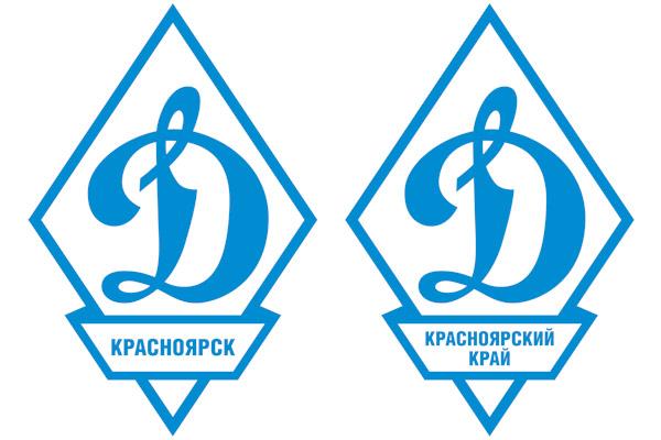 Эмблемы КРО ВФСО «Динамо»