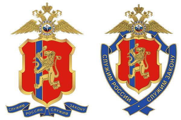Эмблема и нагрудный знак ГУ МВД России по Красноярскому краю