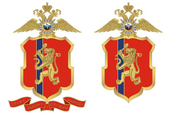 Большая и малая эмблемы ГУВД по Красноярскому краю