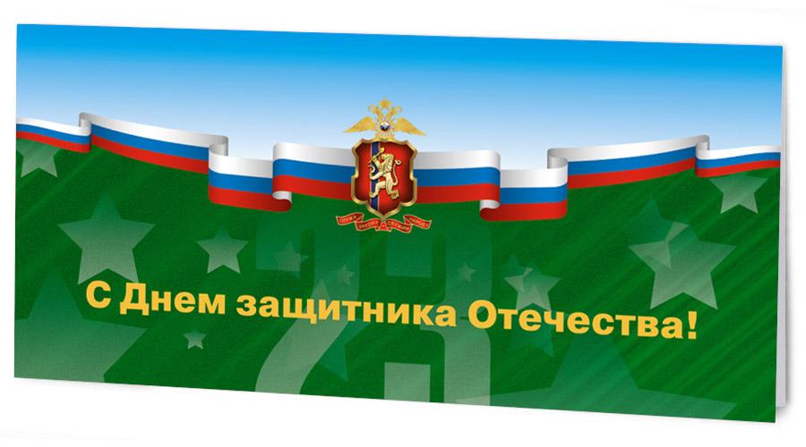 guvd_post_card_04