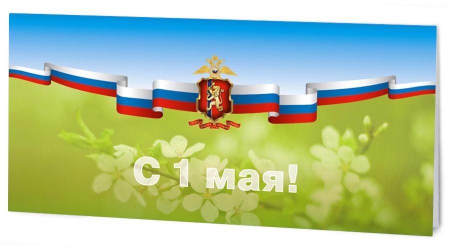 guvd_post_card_06