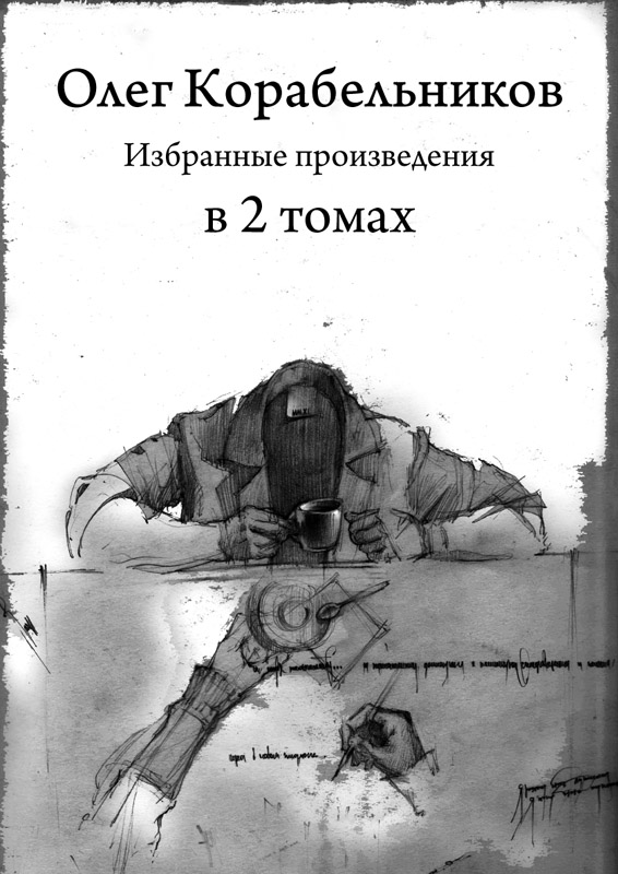 Рекламный плакат издания