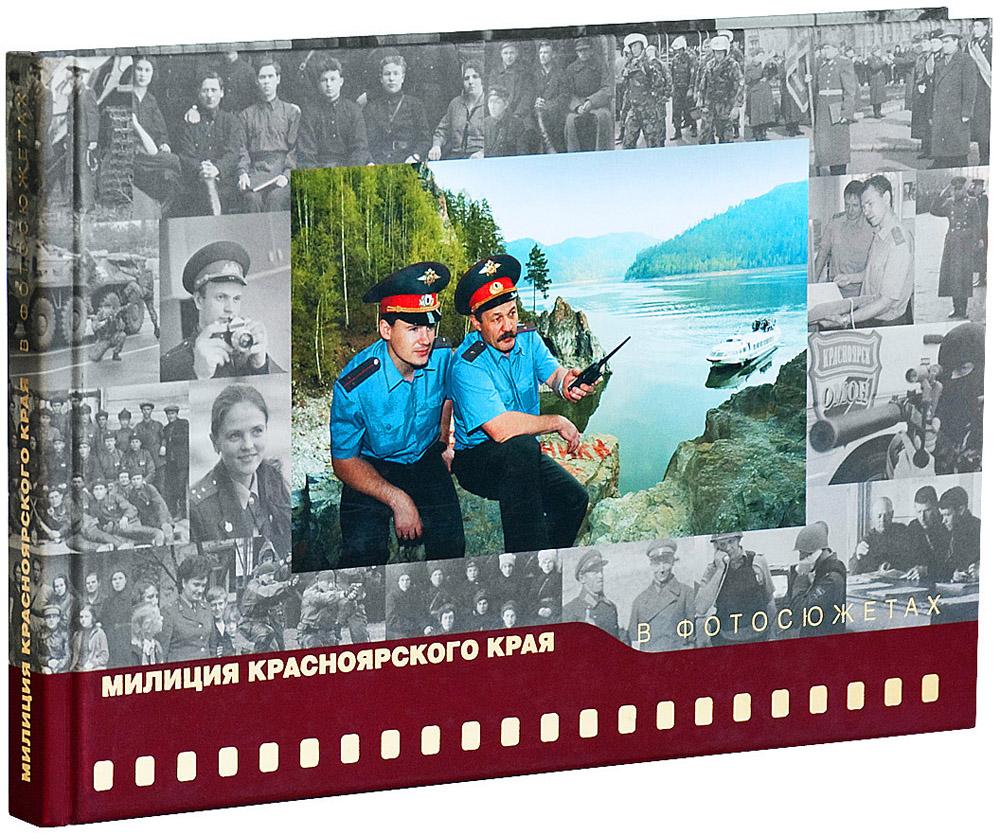 В оформлении обложки фотоальбома применено матовое ламинирование и тиснение золотой фольгой