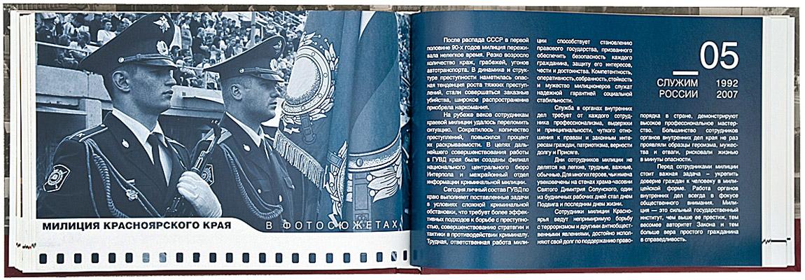 Страницы 132–133