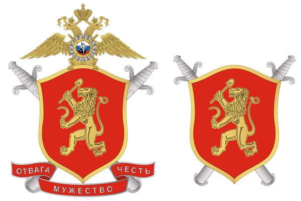 Большая и малая эмблемы ОМОН ГУВД по Красноярскому краю