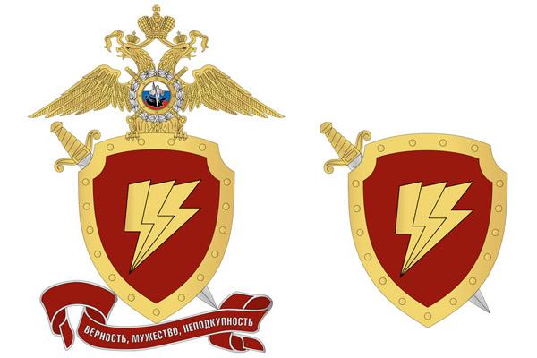 Большая и малая эмблемы ОМСН ГУВД по Красноярскому краю