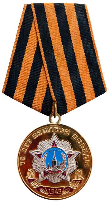 Аверс медали, масштаб 2:1