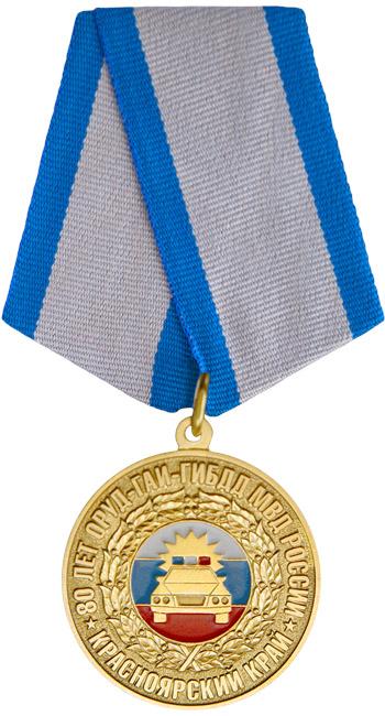Медаль, масштаб 2:1