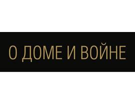 Альбом Андрея Ворожейкина